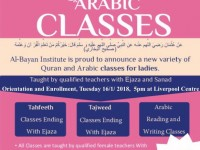 Ladies Quran & Arabic Classes 2018