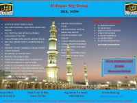 AlBayan Hajj Package