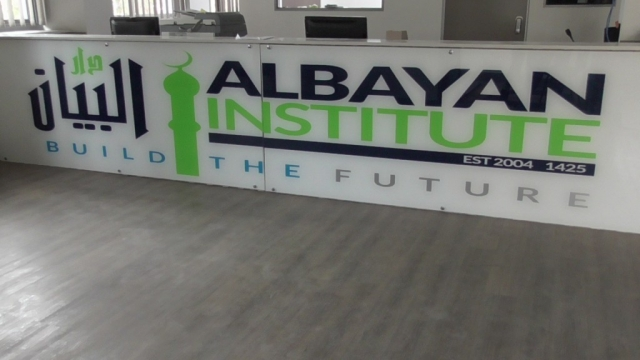 AlBayan School, Masjid