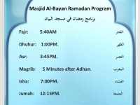 Masjid AlBayan Jumu'ah, prayer times & Taraweeh