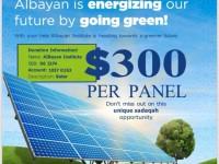 Solar Panel Initiative