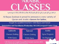 Ladies Quran and Arabic Classes