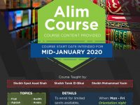 Alim Course Expression of Interest