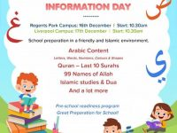 Pre-Kindy 2020 Information Sessions
